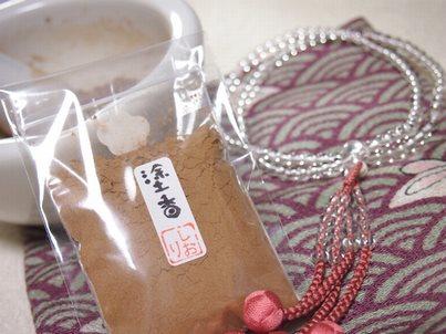 zukou-bag.jpg