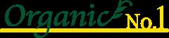 オーガニックNo1ロゴ