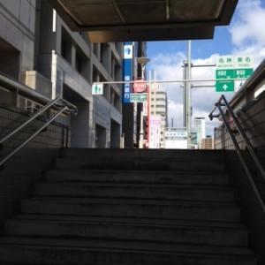 地下鉄9番出口